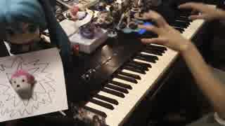 「脳漿炸裂ガール」 を弾いてみた 【ピアノ】