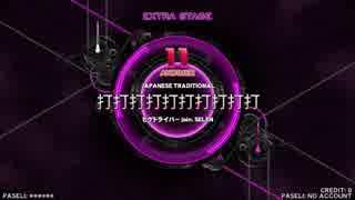 【beatmania IIDX PENDUAL】打打打打打打