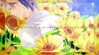 オリジナル動画でひまわりの約束-piano.ve