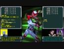 【ガンバライジング】D4弾・三日前までオセのプレイ動画Part011