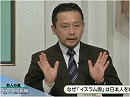 防人の道 今日の自衛隊 - 平成27年4月29日号