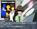 【謎の新アイドル】羅刹さんとインベルが話すだけ【R.Aさん】