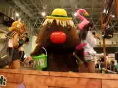 ゴン太くんが超会議2015で超乗合馬車に乗ったよ