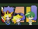 【遊戯王UTAU】AIBOで4曲詰め合わせ【武藤遊戯】