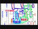 【鎌倉仏教シリーズ】第11回・飛鳥仏教と朝鮮情勢(任那の滅亡)4-1