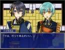 【刀剣ゲーム】刀剣達の心の世界を舞台としたRPGっぽいもの