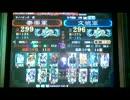 【三国志大戦3】石兵八陣で天帝を目指してた動画266【vs知勇一転】