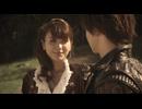 牙狼<GARO>-GOLD STORM-翔 第3話「蝶」