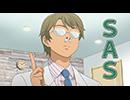 アニメで分かる心療内科 第13話「睡眠時無呼吸症候群に気を付けて!」
