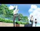 山田くんと7人の魔女 #4「山田のことが好きになったみたい!」