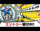 2015 ソフトダーツU-22トーナメント エントリー受付中!