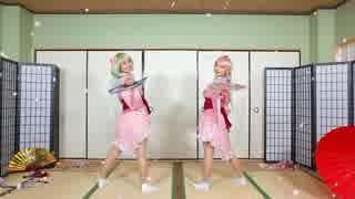 【柚姫×まぁむ】千本桜【踊ってみた】