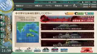 【艦これ】春イベBGM「睦月型駆逐艦の戦い