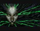 System Shock 2 - Hydro 1