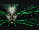 System Shock 2 - Ops 2
