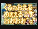 【艦これ】2015春イベ 発令!第十一号作戦 E-4甲【ゆっくり攻略】