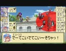 【東方卓遊戯】 大物たちのラクシア七転八倒 3-3 【SW2.0】