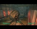 NGC『Fallout 3』生放送 第5回 1/3
