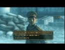 NGC『Fallout 3』生放送 第7回 3/3