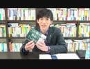 メンタリストDaiGoが7万円をばらまく?!