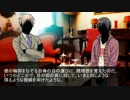 【APヘタリア】菊とアーサーで「カリプソの島」1【ゆっくりクトゥルフ】