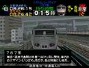 電車でGO!プロ仕様 全ダイヤ悪天候でクリアするPart94【ゆっくり実況】