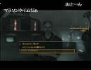 NGC『Fallout 3』生放送 第12回 3/4