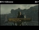 NGC『Fallout 3』生放送 第14回 2/4
