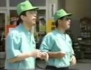 加トちゃんケンちゃんごきげんテレビ 探偵物語#230 Part2