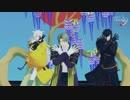【MMD刀剣乱舞】長谷部と光忠と小狐丸でECHO+α【お着替え】