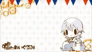 【人力刀剣乱舞】鶴丸国永で嘘とぬいぐるみ【修正版】 thumbnail
