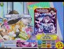 【魔理沙担当】Struggle_EX(Lv45)【ポップン】