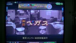 【チャット対決】SAKU零号機のチャット実