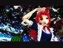 【東方MMD】VIVIT風メイド小悪魔さんで「WAVE」