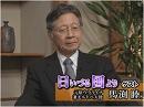 【日いづる国より】馬渕睦夫、現代の「三国干渉」を打破せよ![桜H27/5/1]
