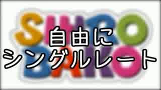 【ポケモンORAS】自由にシングルレート 107【水ロトム】