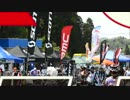 第2回GSRカップレポート映像