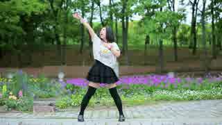 【芽音】ハイドアンド・シーク【踊ってみ