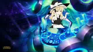 DJ UDK.lol