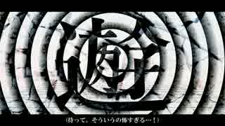 【初音ミク】 うみたがり 【オリジナル】