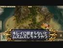 【ANNO1404】ゆるりとDAWN of DISCOVERY【Steam】 #14