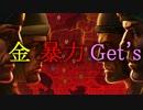 【WoT:クランウォーズ】日本連合 VS ベトナム連合 Part1