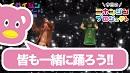 【寒さが恋しい】イセイジン『ブリブリブリザード』振付け動画