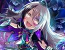【モバマス】武内Pと星輝子の希望の星