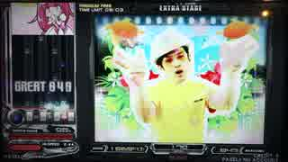 【beatmania IIDX】 全力 SPECIAL VACATION‼ ~限りある休日~ (SPA) 【PENDUAL】