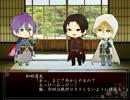 【CoC刀剣乱舞】刀剣男士が幽霊屋敷に出陣 part1