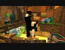 【Minecraft】緩やかに幻想建築2 part19-1【実況プレイ】