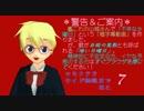 【ご案内&転送】山城さんで不幸な水曜日【艦これ替え歌(嘘字幕)】