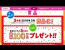 【実況】ポテトチップスの新味を生み出し100万円を貰う(願望)