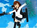 【MMD】艦娘のゆくえ 第二話「それぞれの思惑(スラバヤ沖海戦)④」